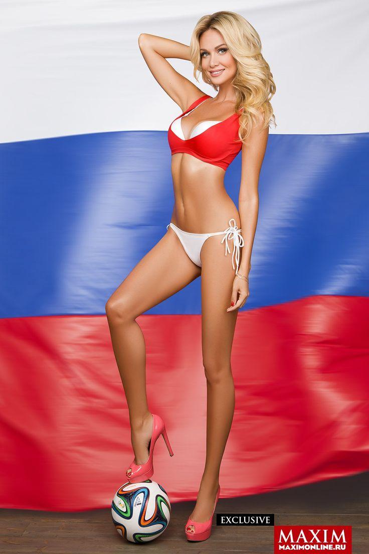 Đại sứ World Cup 2018 của nước Nga gợi cảm nhất từ trước tới nay - 3