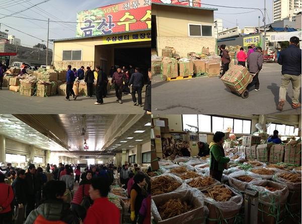 Khám phá chợ nhân sâm Hàn Quốc