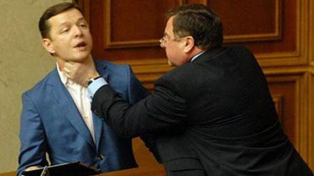 Nghị sĩ Ukraine choảng nhau tại quốc hội