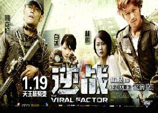 Phim hành động - bom tấn | Nghịch chiến | Phim chiếu rạp -Thuyết minh Full HD
