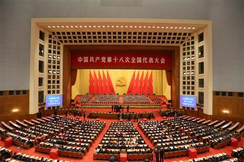 Trung Quốc giám sát cả ủy viên Bộ Chính trị